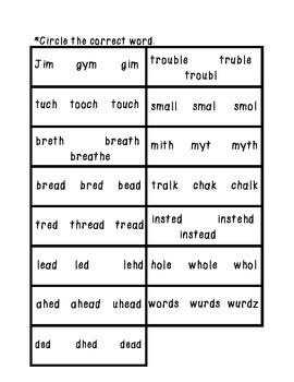 McGraw-Hill 2nd Grade Wonders Spelling Packet U5 W5