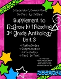 McGraw Hill Wonders 3rd Gr. Anthology Unit 3 No Prep Note Taking w/Questions