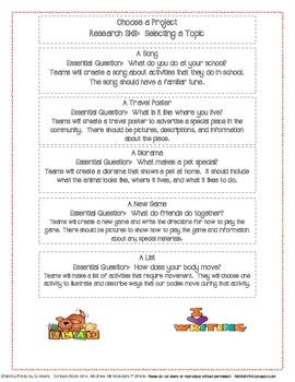 McGraw Hill First Grade Mini Focus Walls Unit 1 Weeks 4-6