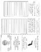 McGraw Hill Fourth Grade Florida Social Studies Unit 1 Lesson 1 Foldable