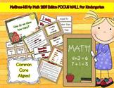 McGraw-Hill My Math Focus Wall - Kindergarten