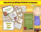 McGraw-Hill My Math Focus Wall - Kindergarten