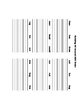 McGraw Hill Reading Wonders © 1st Grade Unit 2 Week 2 Worksheets