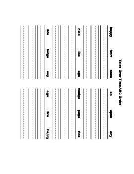 McGraw Hill Reading Wonders © 1st Grade Unit 3 Week 3 Worksheets