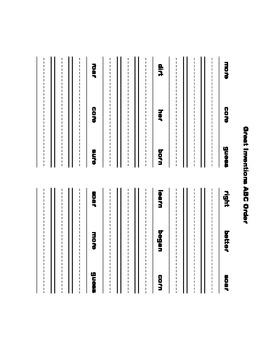 McGraw Hill Reading Wonders © 1st Grade Unit 5 Week 3 Worksheets