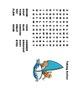 McGraw Hill Reading Wonders © 1st Grade Unit 6 Week 1 Worksheets