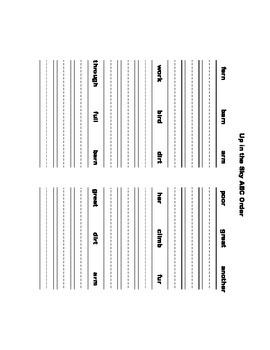 McGraw Hill Reading Wonders © 1st Grade Unit 5 Week 2 Worksheets