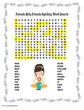 McGraw Hill Reading Wonders © 2nd Grade Unit 1 Week 1 Spelling Word Search