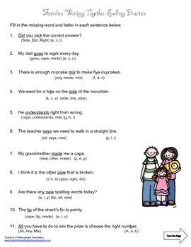 McGraw Hill Reading Wonders © 2nd Grade Unit 1 Week 5 Spelling Practice