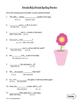 McGraw Hill Reading Wonders © 2nd Grade Unit 1 Worksheet Set