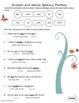McGraw Hill Reading Wonders © 2nd Grade Unit 2 Week 1 Spel