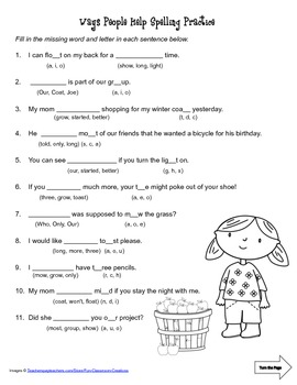 McGraw Hill Reading Wonders © 2nd Grade Unit 3 Week 3 Spel