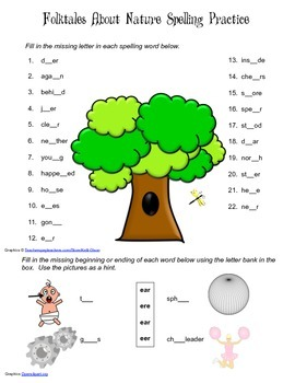 McGraw Hill Reading Wonders © 2nd Grade Unit 4 Week 4 Spelling Practice