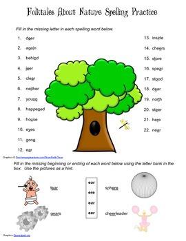 McGraw Hill Reading Wonders © 2nd Grade Unit 4 Week 4 Spelling Practice