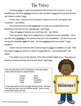 McGraw Hill Reading Wonders © 2nd Grade Unit 4 Week 4 Vocabulary Passage