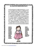 McGraw Hill Reading Wonders © 2nd Grade Unit 5 Week 1 Worksheet Set