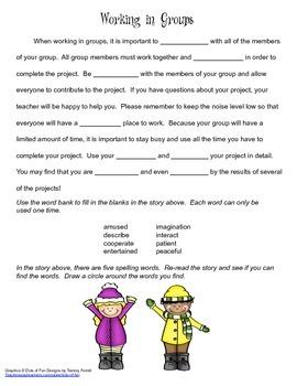 McGraw Hill Reading Wonders © 2nd Grade Unit 5 Week 2 Vocabulary Passage
