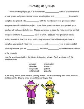 McGraw Hill Reading Wonders © 2nd Grade Unit 5 Week 2 Worksheet Set