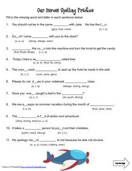 McGraw Hill Reading Wonders © 2nd Grade Unit 5 Week 3 Spelling Practice