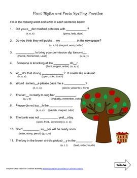 McGraw Hill Reading Wonders © 2nd Grade Unit 6 Week 1 Worksheet Set