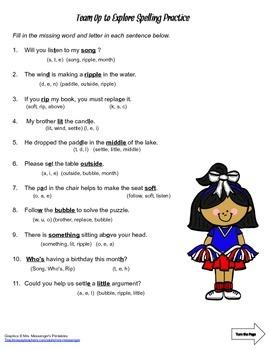 McGraw Hill Reading Wonders © 2nd Grade Unit 6 Week 3 Spelling Practice