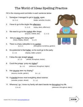 McGraw Hill Reading Wonders © 2nd Grade Unit 6 Week 5 Worksheet Set