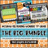 McGraw Hill Reading Wonders 4th Grade Big Bundle