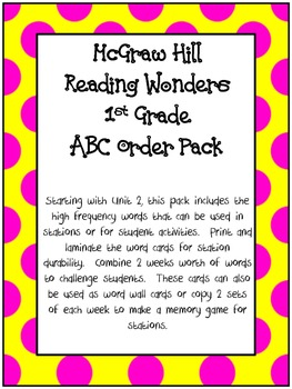 McGraw Hill Reading Wonders:  ABC Order Cards