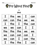 McGraw-Hill Reading Wonders Sight Word Color Find Bundle (
