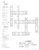 McGraw-Hill Reading Wonders Grade 1 Unit 5 Vocabulary Crossword Puzzles