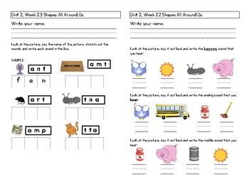 McGraw Hill Reading Wonders Grade K Homework (Smart Start - Unit 4 )