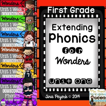 Extending Phonics with Wonders for First: Unit 1 Bundle