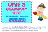 McGraw-Hill Reading Wonders Series- Grade 2- Unit 3 Grammar Test