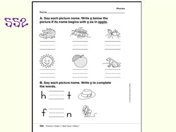 McGraw-Hill Reading Wonders Start Smart Weeks 1-3 PowerPoint Bundle