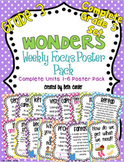 Third Grade Focus Wall Posters to Correlate with Wonders {UNITS 1-6 BUNDLE!}