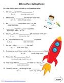 McGraw Hill Reading Wonders © 2nd Grade Unit 4 Week 1 Spelling Practice