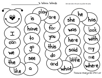 McGraw-Hill Treasures Grade K High Frequency Sight Words Word Worm