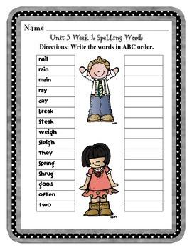 WONDERS Grade 2 Unit 3 Spelling Review