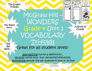 McGraw Hill –WONDERS Grade 4 Unit 1 Vocabulary Trifolds