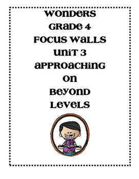 McGraw-Hill WONDERS Grade 4 Unit 3 Focus Walls