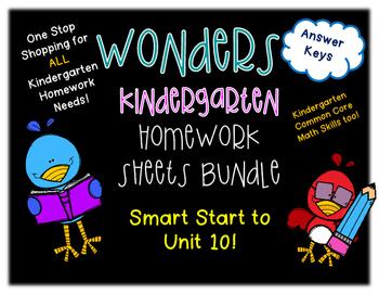 WONDERS Kindergarten Homework ALL UNITS!! SMART START TO UNIT 10