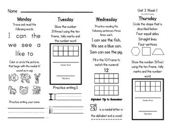 Wonders Kindergarten Homework Packet Unit 3