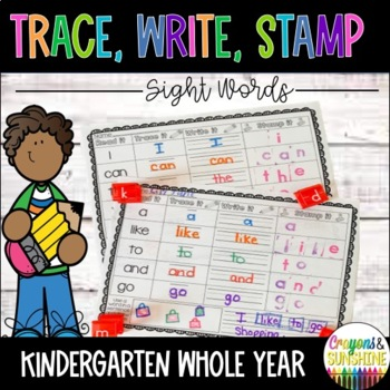 WONDERS Kindergarten Sight Words Stamp it, Trace it, Write it