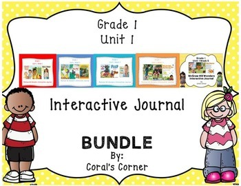 McGraw Hill Wonders 1st Grade Interactive Journal Unit 1 BUNDLE