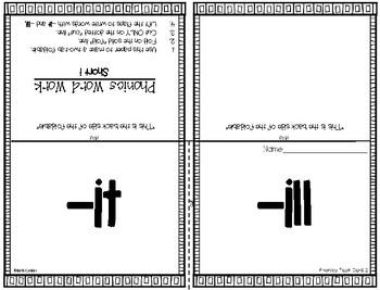 McGraw-Hill Reading Wonders 1st Grade Phonics/Word Study Workstation Printables