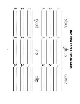 McGraw Hill Reading Wonders © 1st Grade Unit 1 Week 3 Worksheets