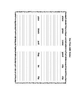 McGraw Hill Reading Wonders © 1st Grade Unit 1 Week 3 Worksheets