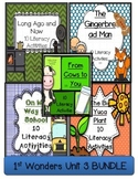 McGraw Hill Wonders 1st Grade Unit 3 BUNDLE