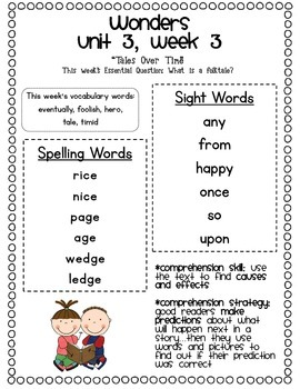 McGraw-Hill Wonders 1st Grade Unit 3 Parent Communication