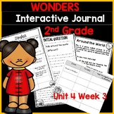 McGraw Hill Wonders 2nd Grade Interactive Journal Unit 4- Week 3